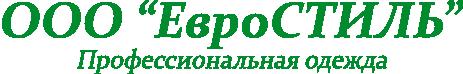 """Магазины профессиональной одежды """"Евростиль"""""""